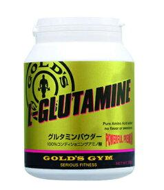 GOLD'S GYM(ゴールドジム)グルタミンパウダー 500g【strongsports】