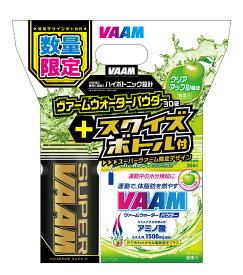 ≪10%OFF≫ ヴァーム VAAM ウォーターパウダー プロテイン クリアアップル (5.5g×30袋) スクイズボトル付 strongsports