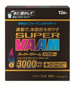 プロテイン スーパーヴァーム(SUPER VAAM) パウダータイプ (10.5g×12袋×2箱) プロティン strongsports