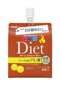 VAAM(ヴァーム)ゼリーダイエットスペシャル 1ケース(150g×24個)【strongsports】
