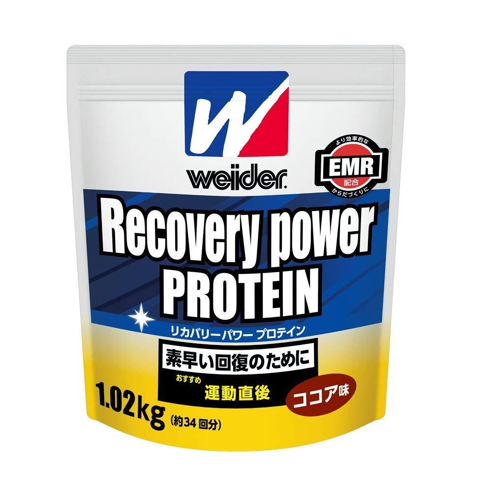 プロテイン ウイダー リカバリーパワープロテイン ココア味 1.02kg 【strongsports】プロティン