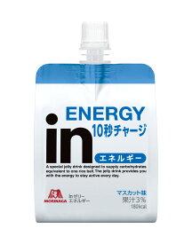 ウイダーinゼリー エネルギーイン マスカット味1ケース(36個入) ウィダーインプロテイン ウィダー strongsports