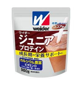 プロテイン ウイダー ジュニアプロテイン ココア味 980g Weider strongsports
