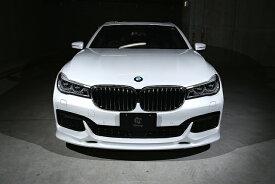 3D Designフロントリップスポイラー for BMW G11/G12 M-Sport