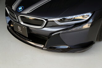 3D Design carbon lip spoiler for BMW I12 i8
