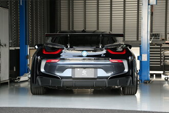 3D Design carbon rear D fuser for BMW I12 i8