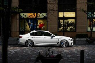 3D Design car high pitch KIT For BMW G30:540i