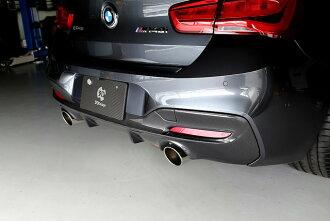 3D Design carbon rear D fuser 2 tail BMW F20 M-sport LCI