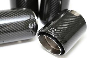 3D Design Tail End finisher for BMW F87M2 F80M3 F82M4