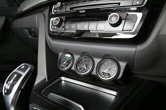 3D three meter panel BMW F30,F31,F32,F34,F36,F80,F82