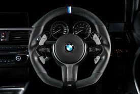 3D Designスポーツ ステアリング For BMW F系M2/3/4 ・M-Sport 1〜4シリーズ ・X1/2/3/4