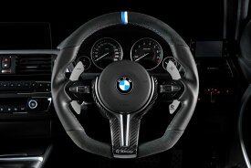 3D Designスポーツ ステアリングセット For BMW F系M2/3/4 ・M-Sport 1〜4シリーズ ・X1/2/3/4