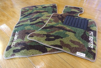Studie original floor mat camouflage for BMW MINI