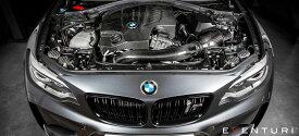 EVENTURIINTAKE SYSTEM ver.2 BMW F87/M2 F20/M135i F22/M235iBlack Carbon M2 Competitionを除く