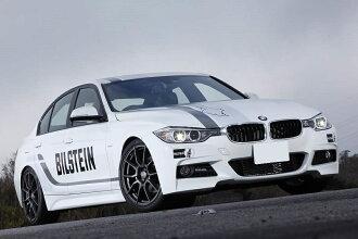 BILSTEIN B12 PRO-KIT BMW F30 320i/328i/320d