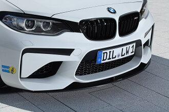LightWeight BMW F87 M2 Front Lip Carbon