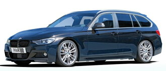 H&R coil over kit F30 four-cylinder 2WD model