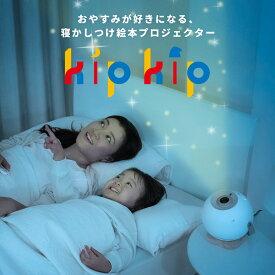 オルゴール 子供 寝る 新生児が眠る音楽おすすめ15選!赤ちゃんの寝かしつけ体験談も紹介!