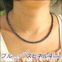 ブラックスピネル ネックレス グレード コーティング ブラック アクセサリー プレゼント