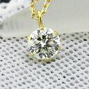 期間限定 店内全品ポイント10倍 【あす楽対応】 一粒ダイヤ ネックレス ダイヤモンド ネックレス k18 一粒ダイヤモン…