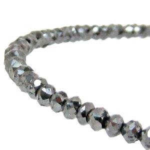期間限定 店内全品ポイント10倍 【あす楽対応】 ブラックダイヤモンド ネックレス ブラック ダイヤ 20ct グレードAAA