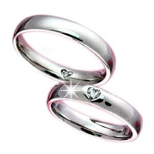 期間限定 店内全品ポイント10倍 結婚指輪 マリッジリング プラチナ 2本セット 送料無料 ペアリング カップル ペア カットリング 結婚指輪 プラチナ ペア ハート 指輪 地金リング レディース