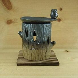 茶香炉 常滑焼 里山 茶香炉 黒(ふくろう)ろうそく付き 香炉 ちゃこうろ アロマローソク 和風 とこなめやき 国産 エ37-12 お歳暮 冬ギフト 御祝 御礼 内祝 プレゼント