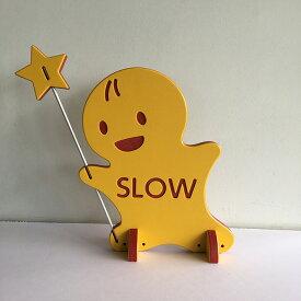 飛び出し坊や 【SLOW-BABY】 飛び出し 飛出 注意 看板 置物 オブジェ ディスプレイ 子供 キッズ ホビー おもちゃ 【送料無料】