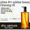 ultime8 sublime beauty cleansing oil