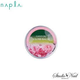 ナプラ ケアテクトOG グロスバーム 35g ヘアケア ヘアエッセンス・美容液 ブランド お得 ノンシリコン