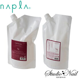 ナプラ インプライム ボリュームアップ レフィルセット シャンプー700ml トリートメント600g ハリ・コシ ダメージケア サロン専売品