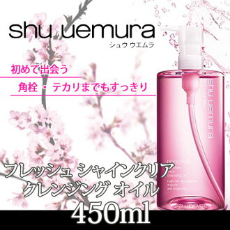 porefinist anti-shine fresh cleansing oil for acne-prone/oily skin 450ml