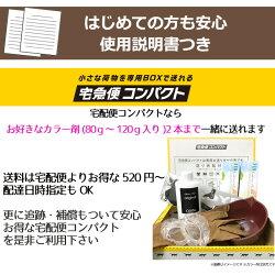 スタジオネイルオリジナルヘアカラー用スターターセット【オキシ剤カップハケ手袋イヤーカバー】