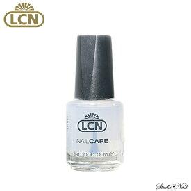 お得な大容量 LCN ダイヤモンドパワー 16ml ベースコート トップコート