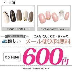 【メール便送料無料】ネイルアート4点セット