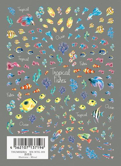 TSUMEKIRA ツメキラ 熱帯魚 NN-NTG-101【ネイルシール 貼るだけ 簡単 熱帯魚 海 夏 アクアリウム】