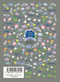 シールのおまけつき TSUMEKIRA ツメキラ 6月の誕生花 NI-TJK-006 ネイルシール デザイン 貼るだけ 花柄 アジサイ クローバー バラ マツバギク ササユリ