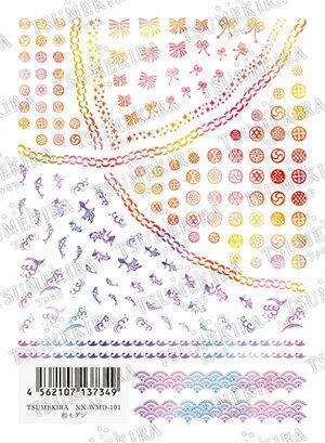 TSUMEKIRA ツメキラ 和モダン NN-WMD-101【ネイルシール 浴衣ネイル 手ぬぐい 和柄 和風 金魚 波 マリン】