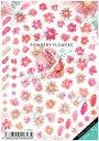 新作 写ネイルSha-Nail Pro パウダリーフラワーズ Powdery Flowers PWDF-001【ネイルアート 用品 デコネイルシール 貼るだけ ...