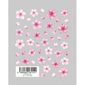 ツメキラ ハーバリウム クラブ 桜 HR-SKR-101