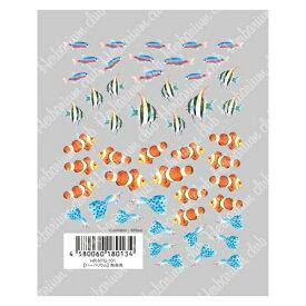 ツメキラ ハーバリウム クラブ 熱帯魚 HR-NTG-101