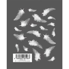 ツメキラ ハーバリウム クラブ White feather HR-FET-101 シールのおまけつき