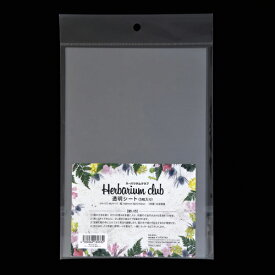 ツメキラ ハーバリウム クラブ 透明シート(5枚入り) HR-CLR-101