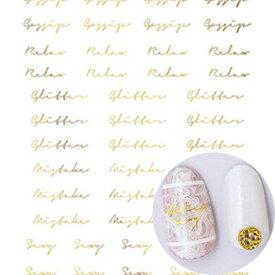シールのおまけつき TSUMEKIRA ツメキラ 西山麻耶 プロデュース5 addiction… マットゴールド SG-NYM-109