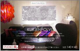 【marimekko】 マリメッコ ファブリックパネル ファブリックボード KURJENPOLVI(GL)/クルイェンポルヴィ[SIZE:W140×H60cm] 【北欧 ファブリック】