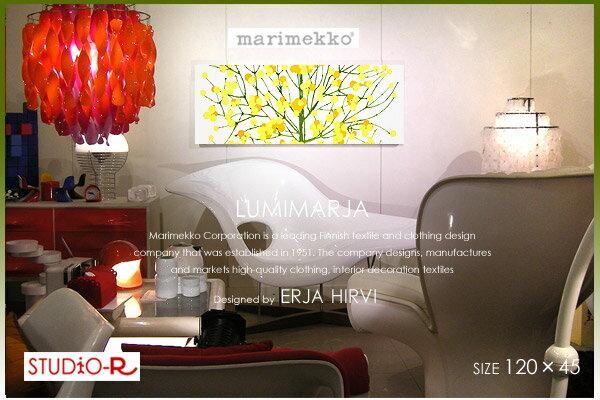 marimekko (マリメッコ) ファブリックパネル 北欧/ファブリック Lumimarja(YR)ルミマルヤファブリックボード [SIZE:W120×H45] ※各サイズ選べます。観葉植物を置けない方にお勧め!