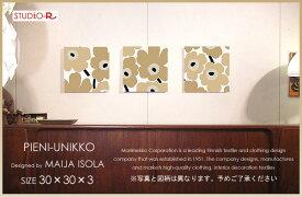 限定復刻!marimekko(マリメッコ) 北欧 ファブリックパネル/ファブリックボード PIENI-UNIKKO(BEI)[SIZE:W30×H30×3]各サイズ選べます