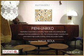 限定復刻!marimekko(マリメッコ) 北欧 ファブリックパネル/ファブリックボード PIENI-UNIKKO(BEI)[SIZE:W60×H45]各サイズ選べます