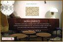 限定復刻!marimekko(マリメッコ) 北欧 ファブリックパネル/ファブリックボード MINI-UNIKKO(BEI)[SIZE:W65×H45]各サイズ選...