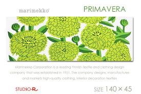 ファブリックパネル ファブリックボード marimekko マリメッコ Primavera(GR)プリマヴェラ[SIZE:W140×H45cm]日本未発売!数量限定入荷しました。